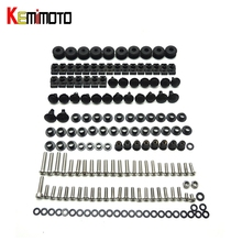 For Yamaha 2006 2007 YZF R6 Motorcycle Complete Set of Fairing Bolts Bolt Screws Kit Body Screws For Yamaha YZF-R6 2006 2007 R6