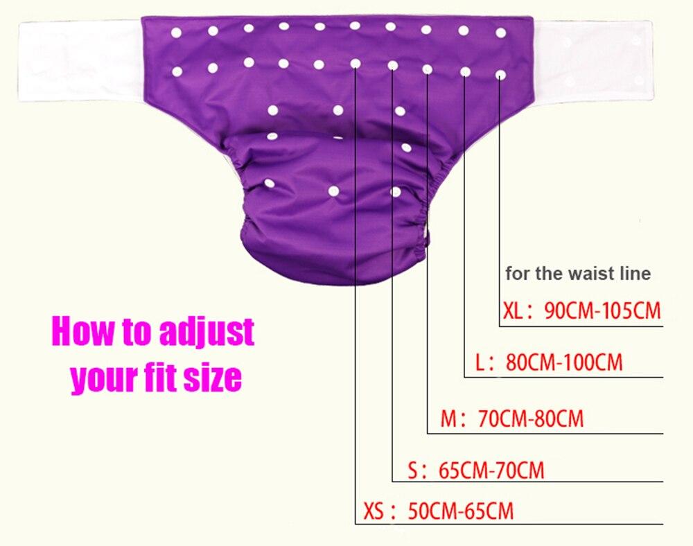 Size adjust