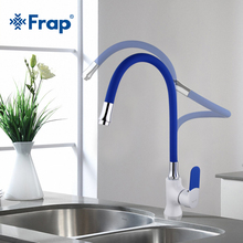 Frap Multi-color Silica Gel Nose Any Direction Kitchen Faucet Cold and Hot Water Mixer Torneira Cozinha F4034(China)
