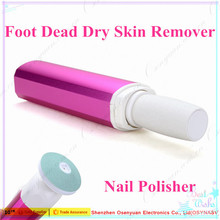 Personal Nail Polisher Feet Care Tools Dead Skin Remover Nail Easy To Use Beauty Products Bright And Shiny Nails In Seconds