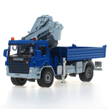 Collection Engineering Vehicles Alloy Car Series 1:50 Crane Truck Crane Car Model Toys Car For Boy Gift Free Shipping(China)
