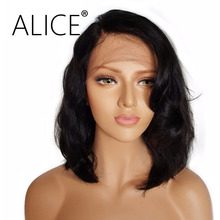 ALICE Short Full Lace Human Hair Wigs With Baby Hair For Black Women Brazilian Virgin Hair Wavy Lace Wigs For Black Women(China)