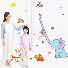 Long nose elephant children's height stickers creative animal free combination of decorative sticky paper height feet simple(China)
