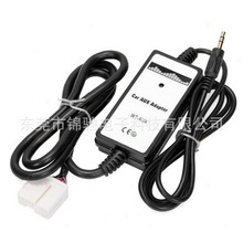 by dhl or ems 20pcs Car MP3 Audio Interface CD Adapter SD AUX USB Data Cable Adapter for Honda/Mazda/Toyota LEXUS