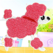 Embroidered Patch Kids Cute Pet Dog Iron on Patches For Clothing ( t shirt , polo , clothes , bag , shoes ,hat ) FreeShipping