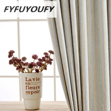 Modern Solid color Polyester shade curtain fabric Blackout Curtains for Living Room /Bedroom Curtain window custom made