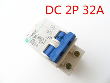 DC 2P 32A Circuit breaker MCB 2 Poles Solar Energy Photovoltaic Mini DC Air switch antiflame Rohs