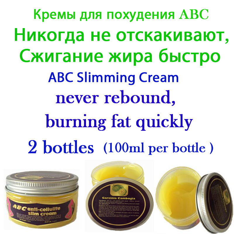 Online Buy Wholesale slimming pills from China slimming ...