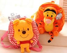 Candice guo! super cute cartoon plush toy bear tiger pig Garfield doll backpack children bag birthday gift 1pc