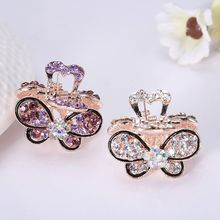 1PC Women Retro Vintage Crystal Rhinestone Mini Butterfly Crown Hairpins Hair Claws Hair Clips Barrettes Hair Accessories(China)