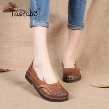 Tastabo Large Size Women Shoes Female Slip On Solid Shallow Handmade Real Leather Shoes For Women Retro Casual Loafers Flats(China)