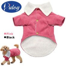 Buy Winter Dog Clothes Warm Puppy Small Dogs Clothing Coat Pet Jacket Padded Clothing Apparel Small Medium Dogs Chihuahua Pink for $7.19 in AliExpress store