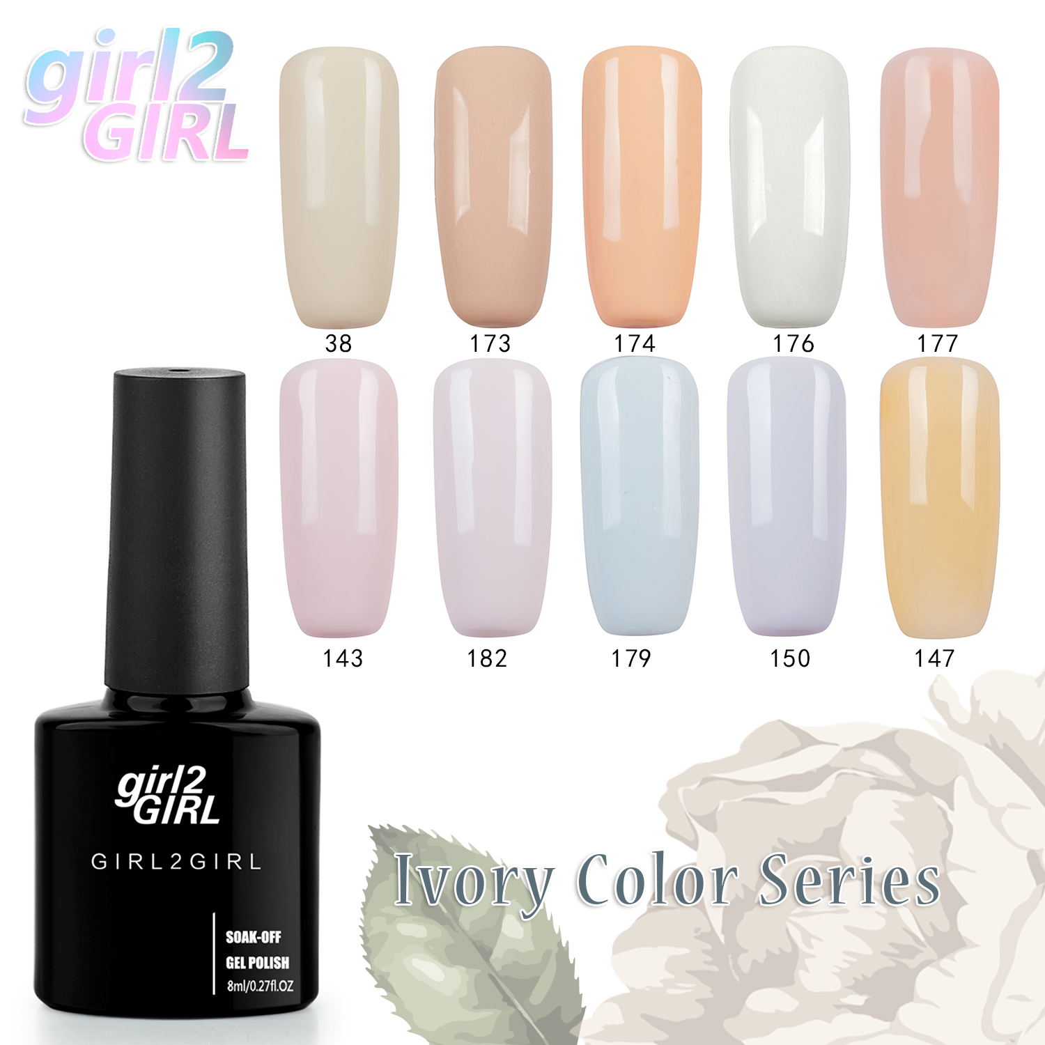 girl2Girl UV Gel Nail Polish Varnish Soak Off 8ml SOLID COLOR UV Nail Polish Sequins  Manicure Gel Polish IVORY set