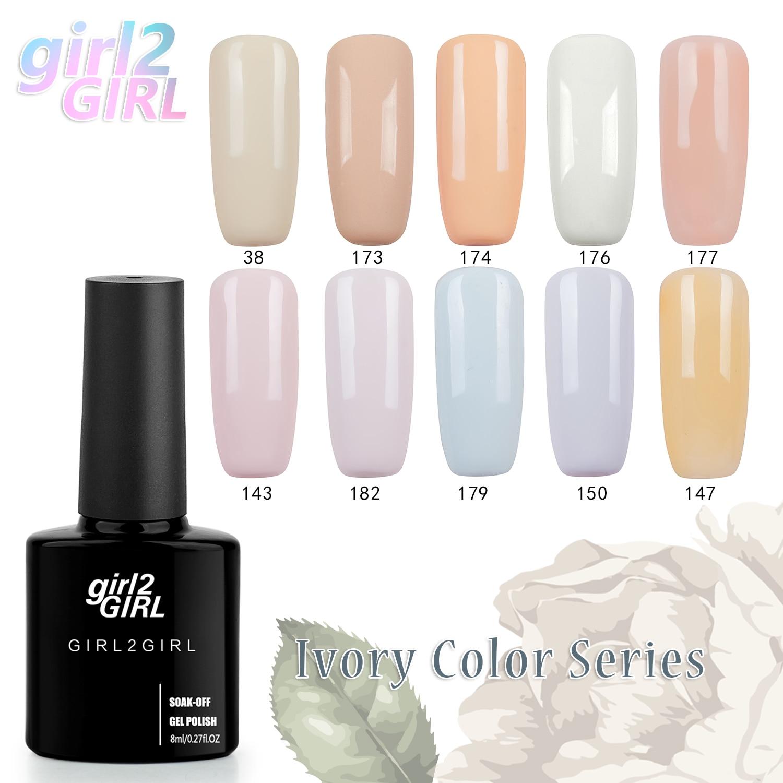 girl2Girl UV Gel Nail Polish Varnish Soak Off 8ml SOLID COLOR UV Nail Polish Sequins  Manicure Gel Polish IVORY set