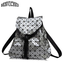 Diamond Lattice Backpacks Folding Portable Fashion Women Daily Bags Backpack New 2017 Geometric Joint Rucksack Girls School Bag(China)