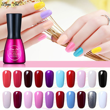 Beau Gel UV Color Nail Gel Polish Gorgeous 241 Colors 7ML Long Lasting Soak Off Varnish Cheap Manicure Gel Lak for Nail Makeup