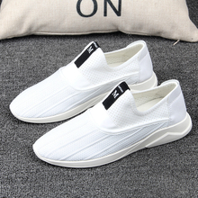Walking Shoes Major suit New summer Shoes Man Male Net Sports Men's Canvas Shoes Korean White Trend Of Air Sports Shoes