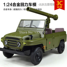Hot Hot 1:24 Pull Back Acousto-optic Toys for kids Alloy Antique Car Model Wholesale for Army Jeep BEIJING JEEP