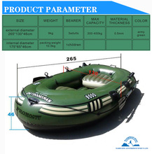 2 person 192x115 cm pvc inflatable boat fishing raft boat PVC kayak rowing boat paddle oar pump seat cushion bag rubber dinghy