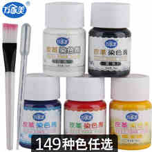 HOT selling NEW Dermal sofa changing color Shoe repair renovation dyeing paint Leather cleaning care maintenance agent