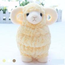 Plush toy doll mascots little sheep goat doodle birthday gift Peluche Kids Toys