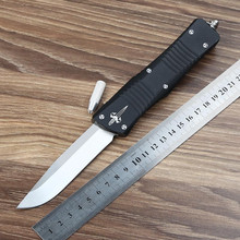 2018 Ultratech Marfione UT70 D2 blade aluminum handle camping survival outdoor EDC hunt Tactical tool dinner kitchen knife