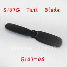 S107-06 Tail Blade Spare Parts For Mini Metal 3Ch Remote Control Heli With GYRO S107 S107G S105G RC helikopter . Origin Factory(China)