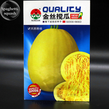 Heirloom Spaghetti Squash Vegetable Seeds, Original Pack, 30 Seeds / Pack, Gourmet Organic NO GMO Seeds(China)