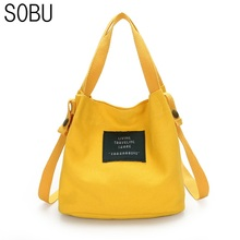 2017 SOBU Women Casual Flower Shopping Tote shopping Bag Beach Satchel Handbag Casual Canvas high-capacity shopping bags H052(China)