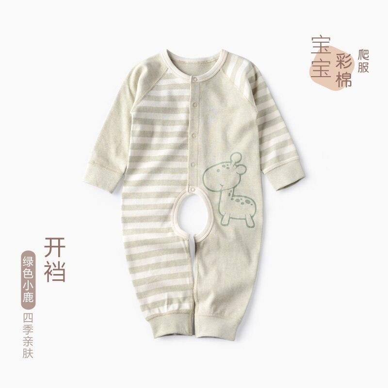 Autumn Baby Sleeping Bags 100% Natural Cotton Baby Sleepsiut Kid Sleep Bag Long-sleeve Letter Pattern Children Sleep Rompers<br>