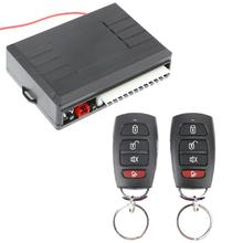 New Car Central Door Lock Automotive Remote Control Locking Keyless Entry Alarm System Device with 2 Remote Controllers(China)