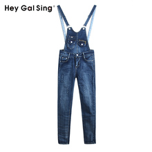 HeyGalSing Long Jeans Jumpsuit Women 2017 New Girls Blue Bodysuit Playsuits Mujer Pockets Rompers Feminino Denim Overalls(China)