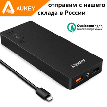 Aukey Quick Charge 2.0 10000mAh powerbank, Portable External Battery Fast Quick Charger 20W/5V USB 9V 12V pover power bank box