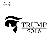 HotMeiNi 18x7.5cm Donald Trump President 2016 Republican Logo Republican Art Waterproof Car Vinyl Car Sticker Black/Sliver(China)