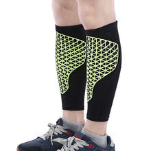 1Pair of Knee Compression Kneeling Leg Support Guard Wrap Pad Safety Equipment for Basketball