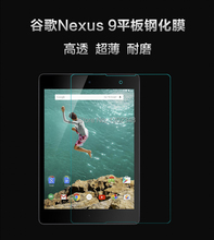 New 9H Hardness Anti Shatter Tempered Glass Screen Protector Film Explosion-Proof Films Guard For Google Nexus 9 8.9 inch Tablet