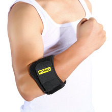 Yosoo Adjustable Arm Brace Support Elbow Band Wrap Bandage Strap Joint Pain Relief Elbow Protector Forearm Guard for Tennis Golf(China)