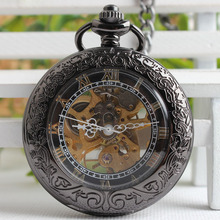 Tungsten Steel Black Multi-function Magnifying Glass Roman Retro Mechanical Pocket Watch Men And Women Antique Gift Watches
