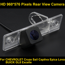 PAL HD 960*576 Pixels Car Parking Rear view Camera for Chevrolet Cruze 2010 2011 2012 2013 2014 2015 For Buick Excelle GL-8 GL8