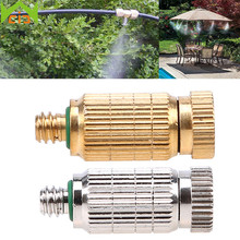 WCIC 5PCS High Pressure Brass Sprayer Water Misting Nozzle Garden Sprinklers Fitting Fog Nozzle Lawn Irrigation Cooling System(China)