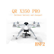 new hot sale Walkera QR X350 Pro FPV GPS RC Quadcopter BNF Suit for Gopro / iLook (not include Battery Charger)
