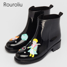 Rouroliu Women Ankle PVC Rain Boots Flat Heels Non-slip Cute Cartoon Rainboots Waterproof Water Shoes Woman Wellies TS103(China)