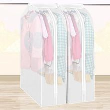 Home Storage Bag Garment Suit Cover Bags Hanging Organizer Storage Garment Coat Dust Cover Protector Wardrobe(China)