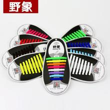2016 Hot 12 PCS For Kids 16pcs For Adult Silicone Elastic Shoelaces No Tie Laces Shoe Sneakers Trainer Kids 10Pairs/Lot Retail F