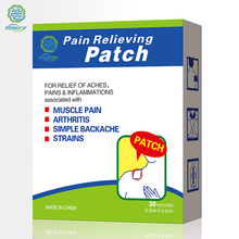 KONGDY New 60Pieces=2Boxes Menthol Pain Patch 6.5*4.2cm Better than Salonpas Chinese Herbal Patches Special Design for Sportsman
