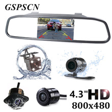 Universal 4.3 inch Car HD Rearview Mirror Monitor CCD Video Auto Parking Assistance with 4 LED Night Vision Reversing Camera