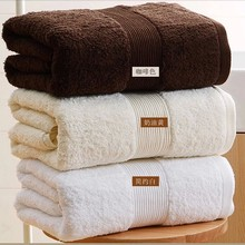180cm * 80cm 5-star hotel exclusive brand of adult men and women cotton bath towel beach towel gift free shipping