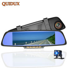 "QUIDUX New 6.86"" Touch Android Car DVR GPS Navigation with Dual Camera RAM 1GB ROM 16GB 2 Split View rear Mirror parking WiFi"