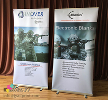 Roll up Banner Stand (80X200CM)(China)