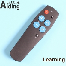 Remote control with Learn function for TV,STB,DVB,TV box, 7Keys big buttons easy use(China)